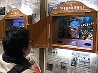 20130103_06