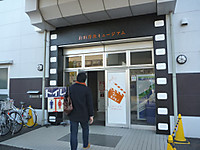 20130103_15