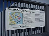 20130126_09