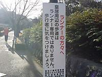 20130126_36