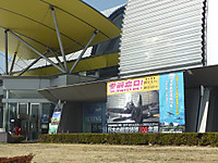 20130309_05
