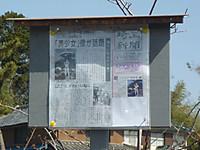 20130309_18