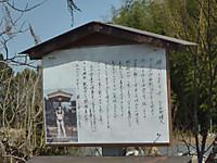 20130309_19
