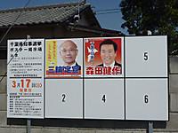20130316_02