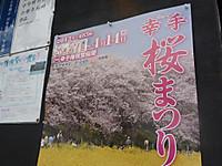 20130324_3