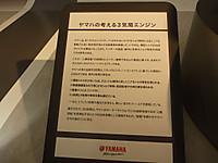 20130323_26
