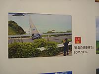20130323_29