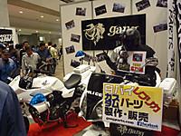 20130323_61