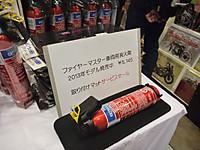 20130323_70