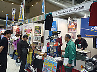 20130323_71