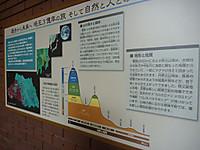 20130330_19