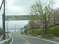 20130403_08