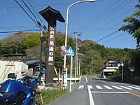 20130413_02