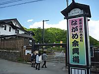 20130501_21