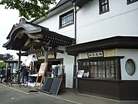 20130501_24