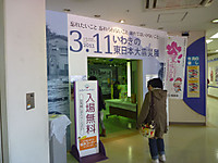 20130503_07