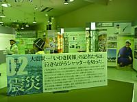 20130503_09