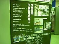 20130503_10