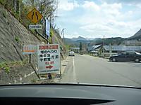 20130504_08