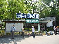 20130526_01