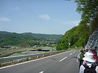 20130526_03
