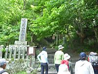 20130526_09