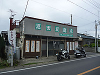 20130601_09