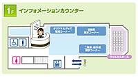 Suzuki_1f