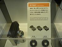 20130607_210