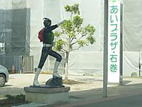 20130706_05