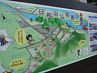 20130706_31