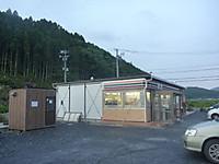 20130706_41