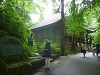 20130707_16