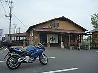 20130713_01