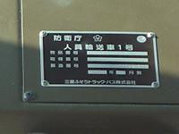 20130820_02