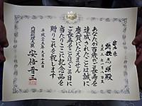 20130921_2