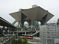 20131004_01