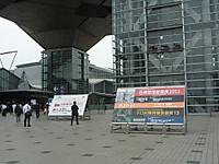 20131004_02