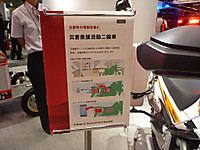 20131004_12