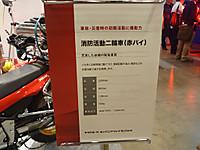 20131004_17