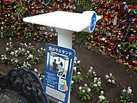 20131020_09