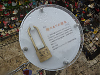 20131020_11