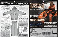 Fueldrakan_03