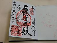 20131227_07
