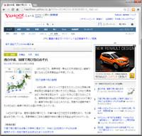 Yahoo_20140216