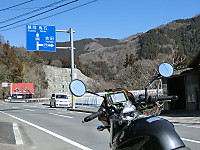 20140322_15