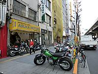 20140329_58