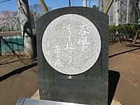 20140331_04