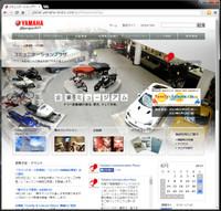 Yamaha_cp