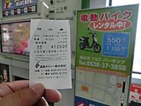 20140411_74